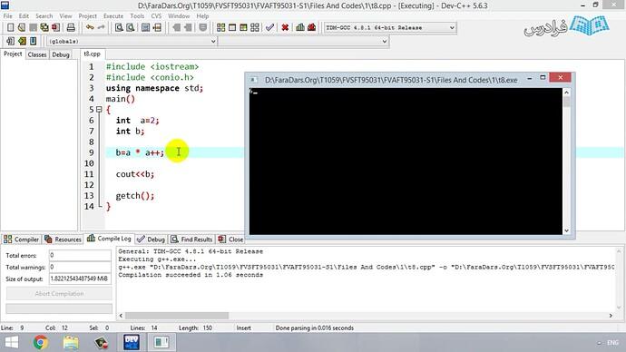 Screenshot_2021-09-01-14-38-51