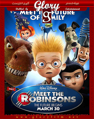 Meet-the-Robinsons-glory-dubbed-cover-2