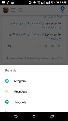 Screenshot_2018-02-11-15-49-33