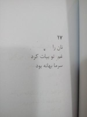 20181022_191723