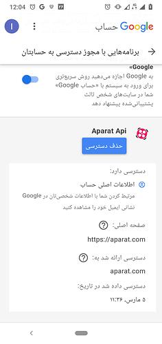 Screenshot_20201017-120404