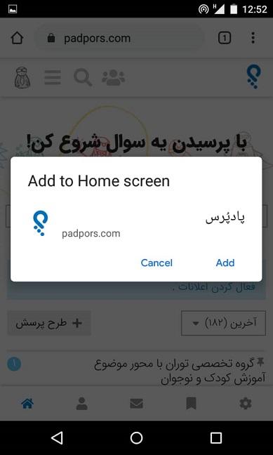 WhatsApp Image 2020-04-21 at 12.52.25