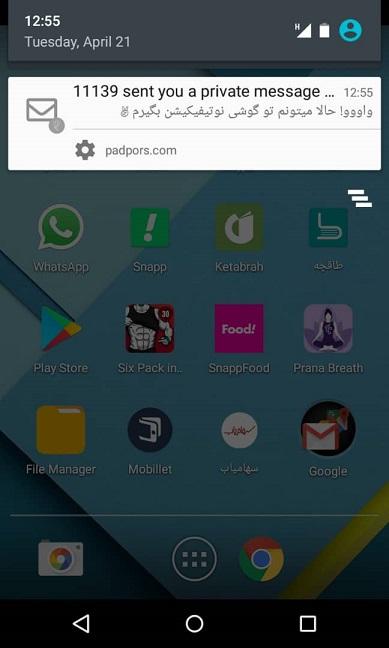 WhatsApp Image 2020-04-21 at 12.56.53