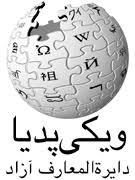 ویکیپدیا اطلاعات اجتماعی