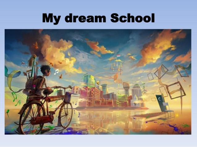 بهترین مدرسه دنیا