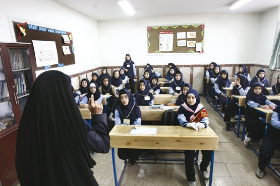 مدیریت کلاس درس