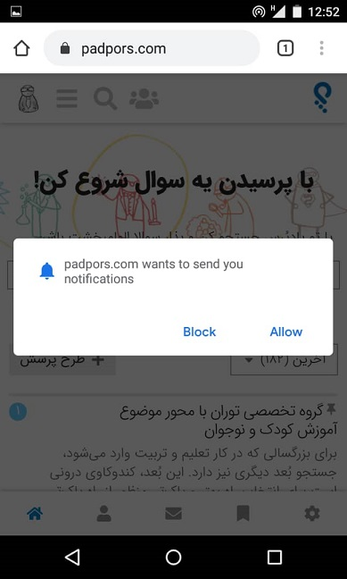 WhatsApp Image 2020-04-21 at 12.53.03
