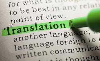 ترجمه ی موفق یک کتاب
