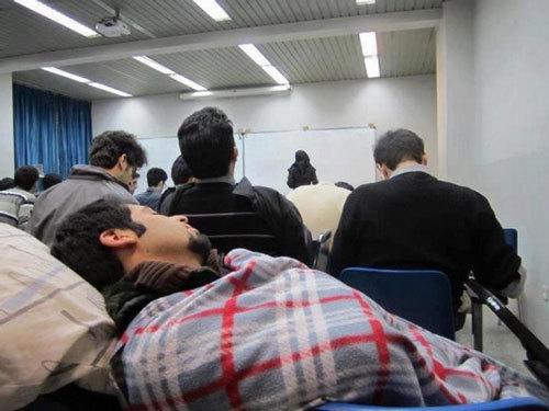 مدیریت کلاس درس توسط استاد